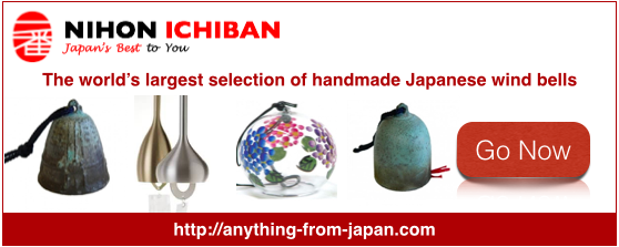 Japanese Wind Bell Shop