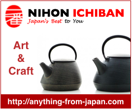 NIHON ICHIBAN Art & Craft Affiliate Banner